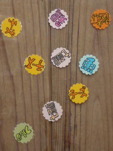 ショーカードナチュラルカードプライスカード値札プライスタグ値札作り店舗用品シモジマ浅草橋場所画像文具文房具フントヒュッテクリスマスプライスカードお正月値札_6.jpg