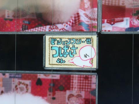 バレンタイン2019 ハート 柄 ピンク 色 生地 ファブリック かわいいプリント生地 画像 写真撮影 背景 トリミングサロン フントヒュッテ _ 6.jpg