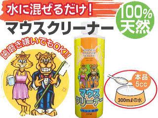 マウスクリーナー 飲む歯磨き習慣 歯磨き嫌いな愛犬・猫でも、飲み水にまぜるだけでOKの画期的なマウスケア 犬の歯磨き KPS ケーピーエス 3.jpg
