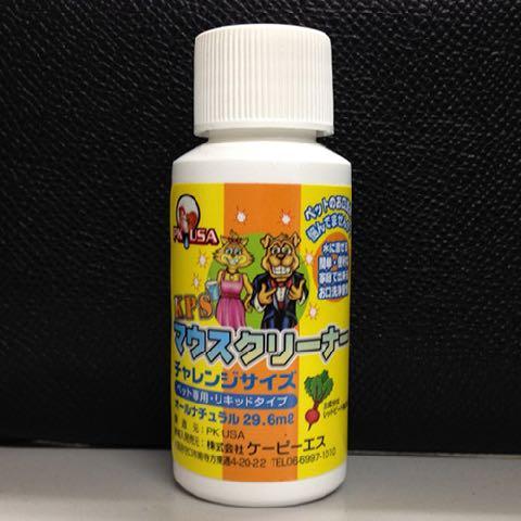 マウスクリーナー 飲む歯磨き習慣 歯磨き嫌いな愛犬・猫でも、飲み水にまぜるだけでOKの画期的なマウスケア 犬の歯磨き KPS ケーピーエス 5.jpg