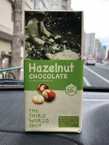オーガニック チョコレート 第三世界ショップ THE THIRD WORLD SHOP ヘーゼルナッツチョコレート Hazelnut CHOCOLATE 有機チョコレート 画像 1.jpg