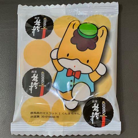 ぐんまちゃん 銘菓旅がらす 群馬県のマスコット[ぐんまちゃん] お土産 画像 1.jpg