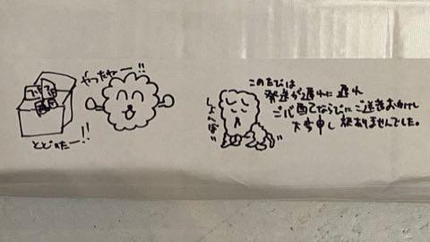 オンラインストア フントヒュッテ 文京区 犬のお店 通販 発送 フントヒュッテオリジナルドッグフード 画像 吉岡油糧 製造 犬のごはん フード オススメ 1.jpg