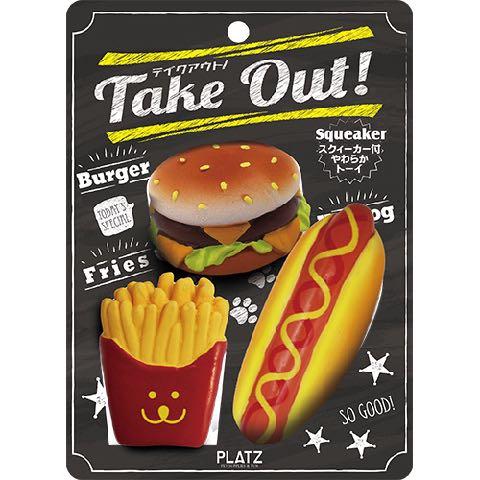 takeout テイクアウトハンバーガー ホットドッグ ポテト 犬用おもちゃ ラテックス スクイーカー ドッグトイ 画像 dogtoy _ 1.jpg