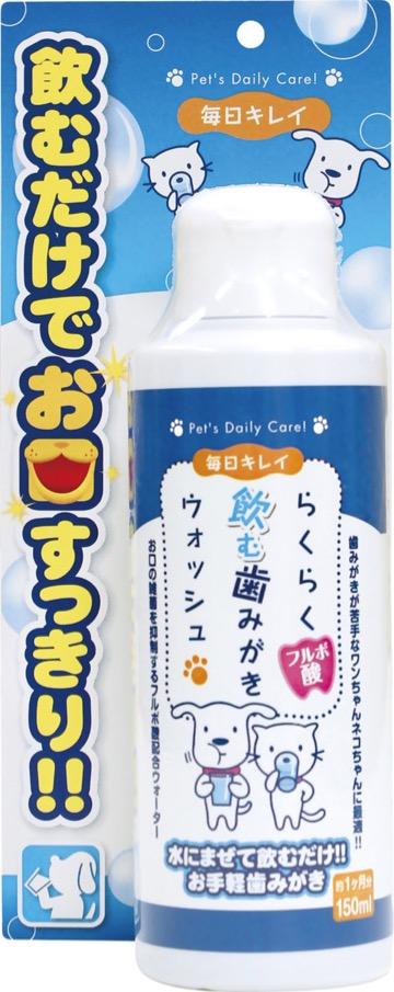 らくらく飲む歯みがきウォッシュ 水にまぜて飲むだけ お手軽歯みがき 犬 歯磨き デンタルケア 歯垢歯石 ケア用品 安心安全 天然成分 日本製 国産 _ 3.jpg