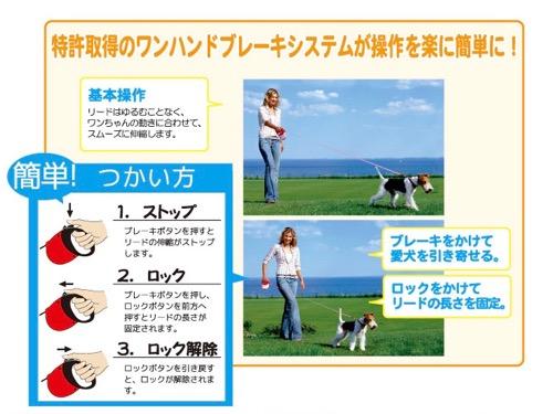 flexi VARIO コードタイプ 画像 伸び縮みするリード フレキシリード 犬 お散歩グッズ フントヒュッテ 通販 _ 7.jpg