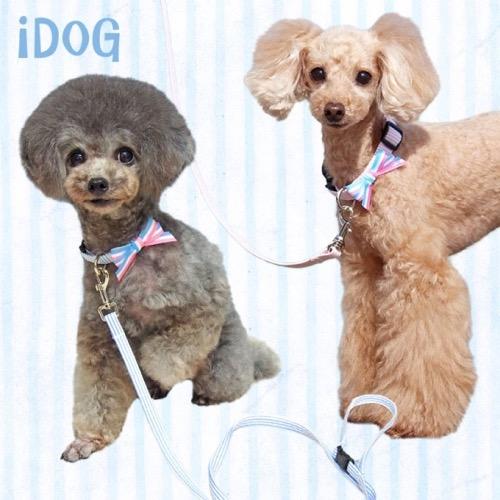 犬 首輪 リード iDog アイドッグ リード・カラーセット ピンボーダー×パステルボーダーリボン #犬 #首輪 #リード #iDog #アイドッグ リード・カラーセット ピンボーダー×パステルボーダーリボン_ 通販1.jpg
