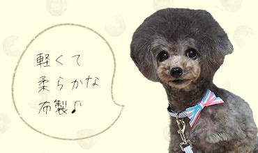犬 首輪 リード iDog アイドッグ リード・カラーセット ピンボーダー×パステルボーダーリボン #犬 #首輪 #リード #iDog #アイドッグ リード・カラーセット ピンボーダー×パステルボーダーリボン_ 通販9.jpg
