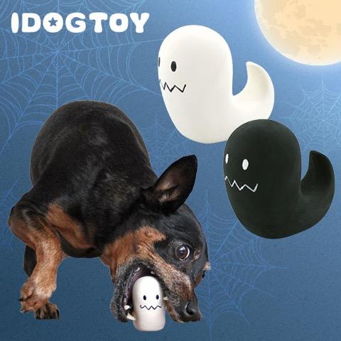 iDog&iCat アイドッグアイキャット ラテックスTOY 犬のおもちゃ 東京 フントヒュッテ 画像 ハロウィン Halloween 限定 ゴーストラテックスTOY _ 1.jpg