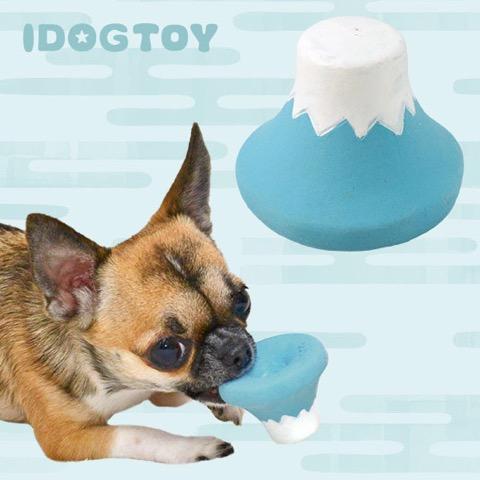 iDog&iCat アイドッグアイキャット ラテックスTOY 犬のおもちゃ 東京 フントヒュッテ 画像 富士山ラテックスTOY _ 1.jpg