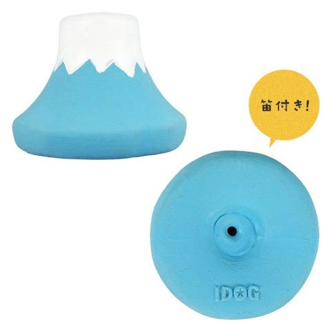 iDog&iCat アイドッグアイキャット ラテックスTOY 犬のおもちゃ 東京 フントヒュッテ 画像 富士山ラテックスTOY _ 3.jpg