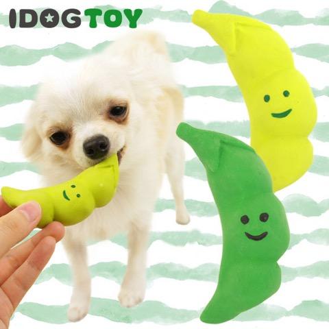 iDog&iCat アイドッグアイキャット ラテックスTOY 犬のおもちゃ 東京 フントヒュッテ 画像 さやえんどうラテックスTOY _ 1.jpg