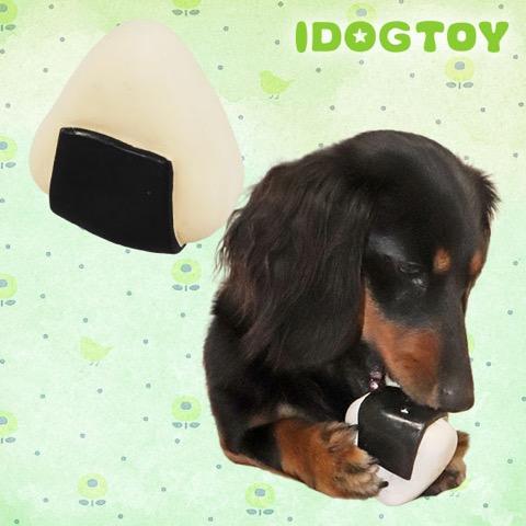 iDog&iCat アイドッグアイキャット ラテックスTOY 犬のおもちゃ 東京 フントヒュッテ 画像 コロリンおにぎりラテックスTOY _ 1.jpg