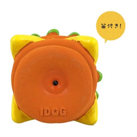 iDog&iCat アイドッグアイキャット ラテックスTOY 犬のおもちゃ 東京 フントヒュッテ 画像 ビッグなハンバーガーラテックスTOY _ 4.jpg