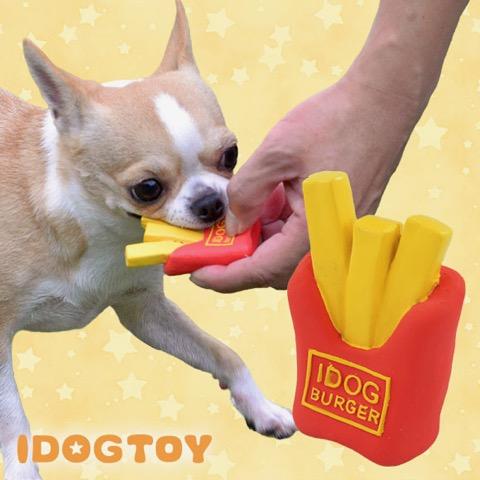 iDog&iCat アイドッグアイキャット ラテックスTOY 犬のおもちゃ 東京 フントヒュッテ 画像 フライドポテトラテックスTOY _ 4.jpg