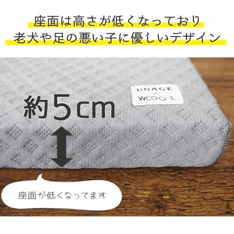 iDog&iCat アイドッグアイキャット 犬猫ベッド 冷感カバー ひんやりジェル 夏を快適に 暑さ対策 犬 低反発マット 東京 フントヒュッテ 画像 犬用ベッド  _ 13.jpg