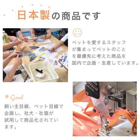 iDog&iCat アイドッグアイキャット iToy 国産ペット用おもちゃ POPな柄のキノコ型おもちゃ カシャカシャ入りでワンコも夢中に 東京 フントヒュッテ 画像 犬用おもちゃ _ 9.jpg