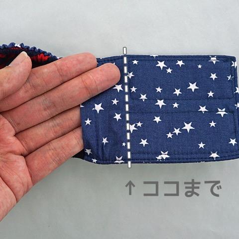 iDog&iCat アイドッグアイキャット マナーベルト スターボーダー 東京 フントヒュッテ 画像 犬 マナーバンド マーキング防止 _ 5.jpg