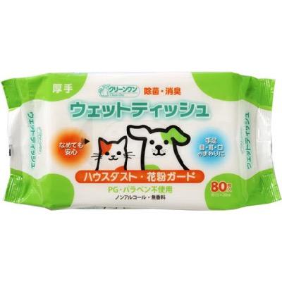 シーズイシハラ クリーンワン ウェット花粉ガードR80枚 画像 犬ケア用品 ハウスダスト・花粉ガード ノンアルコールなのでなめても安心 フントヒュッテ 犬用品 _ 1.jpg