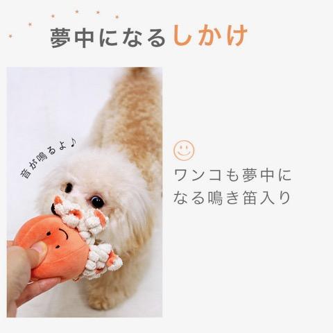 iDog&iCat アイドッグアイキャット iToy ペット用布製おもちゃ 画像 犬用おもちゃ にょろにょろタコさん _ 6.jpg