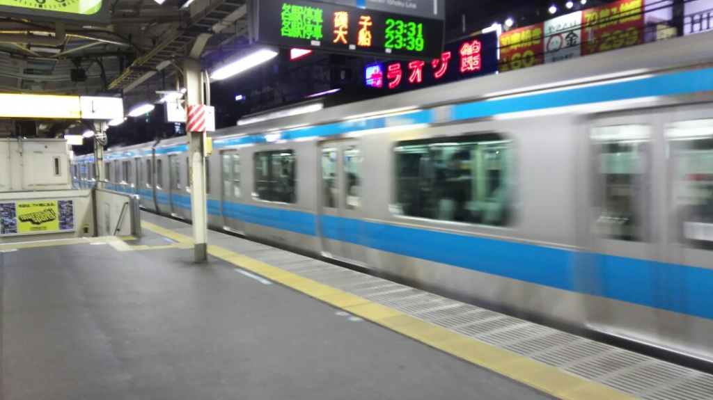 DSC_7480.JPG