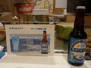 北海道フェア ぽてと麺