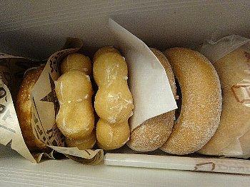ミスタードーナツ 成城ショップ