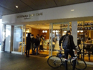 NICOTAMA DAYS CAFE