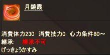 50kengi