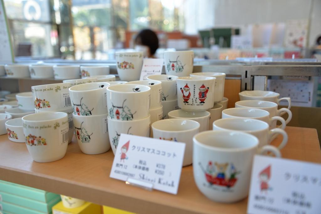 陶器 プリンカップ