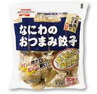 おつまみ餃子2
