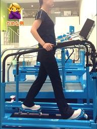 小林寛道 大腰筋ウォーキング 正しい歩き方