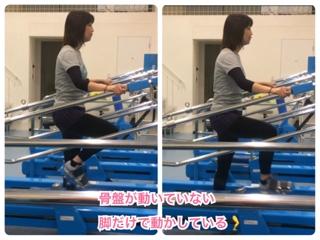 インナー 体幹 トレーニング マシン