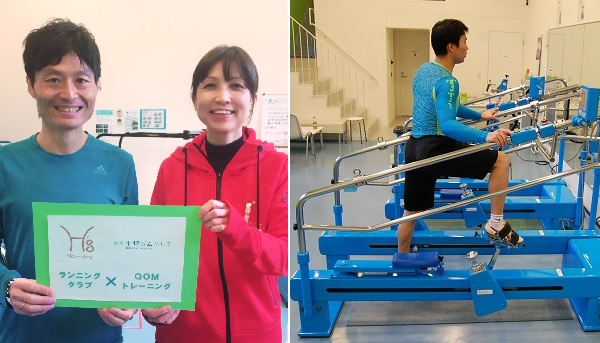 柏の葉 ジム 走り方講座 マラソントレーニング カンド君 友田純恵