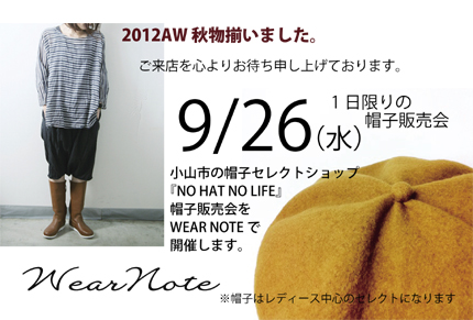 20120920_001.jpg