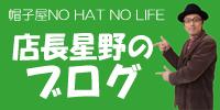 tencyo_blog-banner.jpg