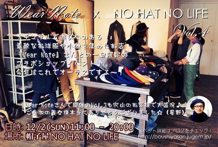 20121116_001.jpg