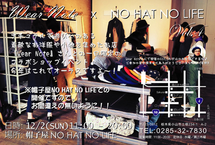 20121127_001.jpg