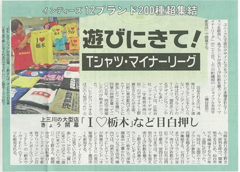 マイナーリーグ.jpg
