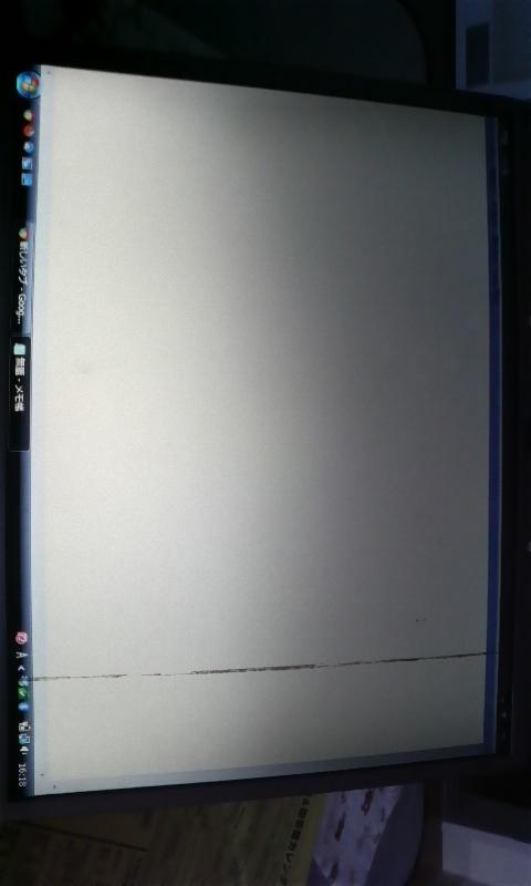 121226_1618~01.jpg