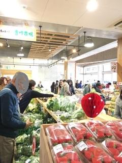 野菜売り場 加工