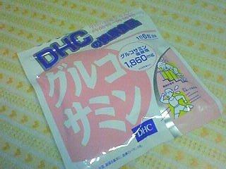 DHCグルコサミン