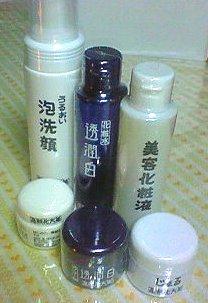 はしかた化粧品2