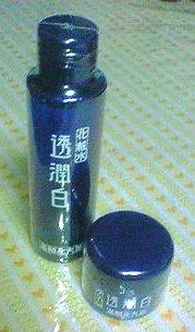 はしかた化粧品3