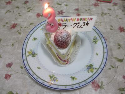 誕生日のケーキ♪