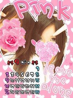 07-09-01_5_Ed.jpg