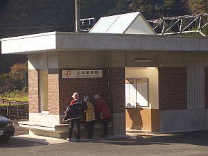 三河槙原駅