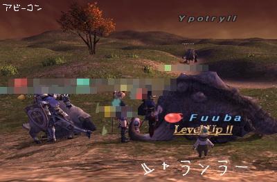 20109000003.jpg