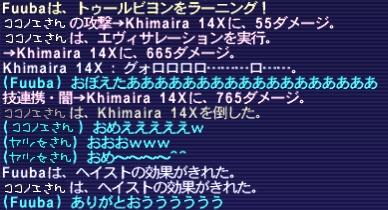 120122195528.jpg