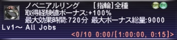 120301200853.jpg